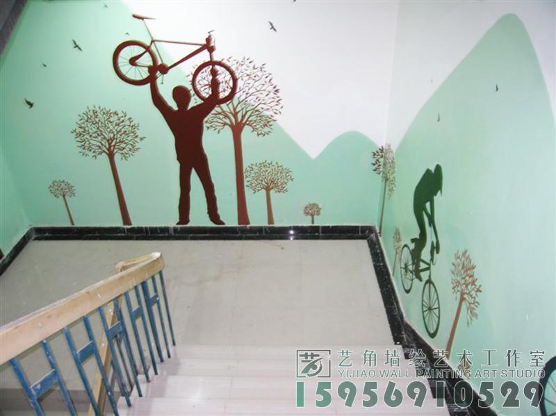 下一个:乐道台球俱乐部楼梯走道墙面彩绘