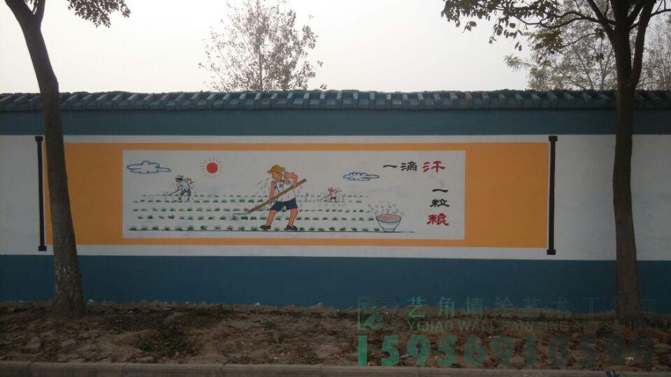 上一个:江东道文化墙 下一个:太和县城北社区现代版24孝
