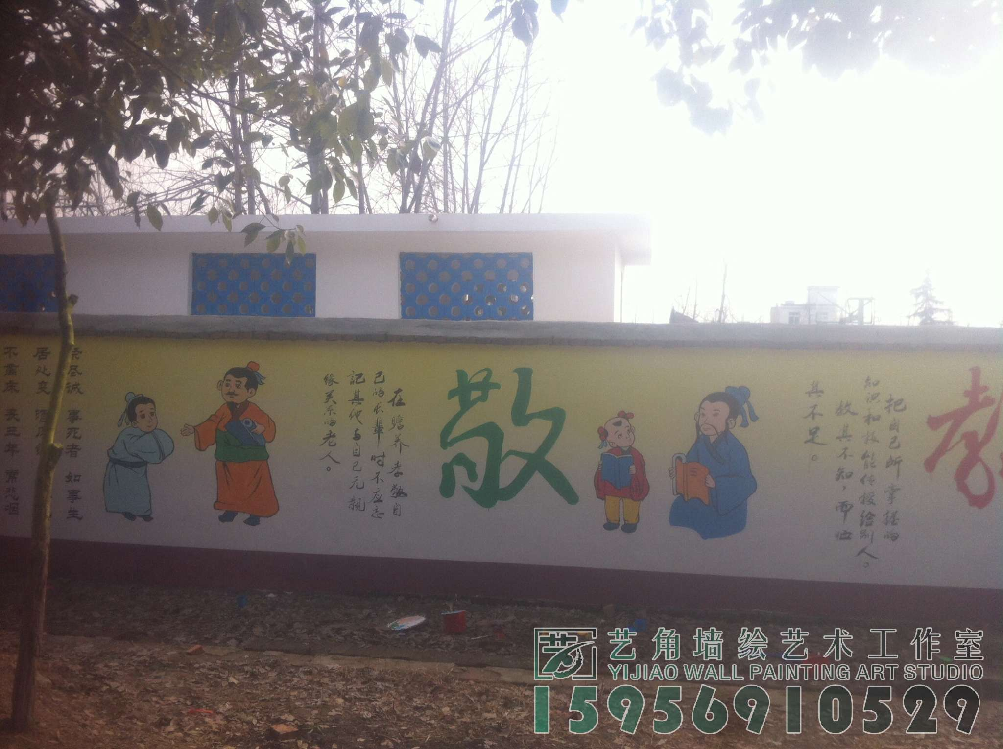 三字经主题文化墙 下一个:安徽省颍上县周圩小学校园文化墙彩绘